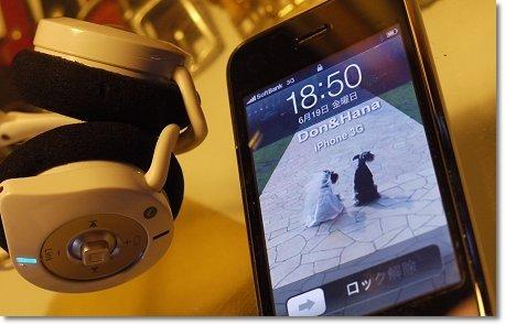 Iphone3055